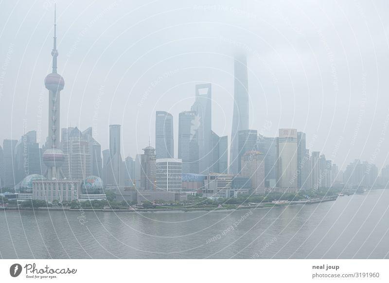 Good morning Shanghai China Skyline Hochhaus Oriental Pearl Tower Shanghai Tower ästhetisch kalt Stadt grau Fernweh Business Kultur Politik & Staat Wachstum