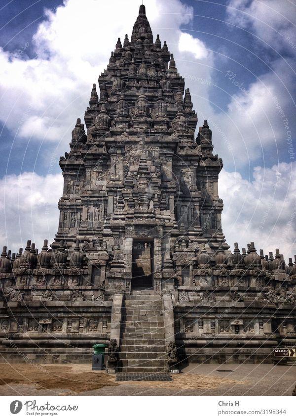 Prambanan Yogyakarta Indonesien Asien Kirche Dom Bauwerk Gebäude Architektur Sehenswürdigkeit Wahrzeichen Denkmal Prambanan Tempel Abenteuer Hinduismus Farbfoto