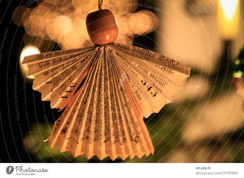 1200 | Ein Engel für dich Freundlichkeit schön Gefühle Stimmung Warmherzigkeit Frieden Glaube Religion & Glaube Nostalgie Weihnachten & Advent Weihnachtsbaum