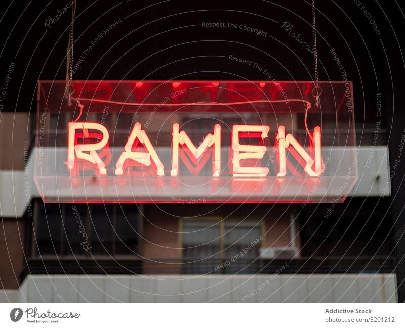Neonschild Ramen Hinweisschild Restaurant Name Café Titel Japaner Lebensmittel Speise neonfarbig erleuchten Glas rot Licht erhängen einladend hindeutend Werbung
