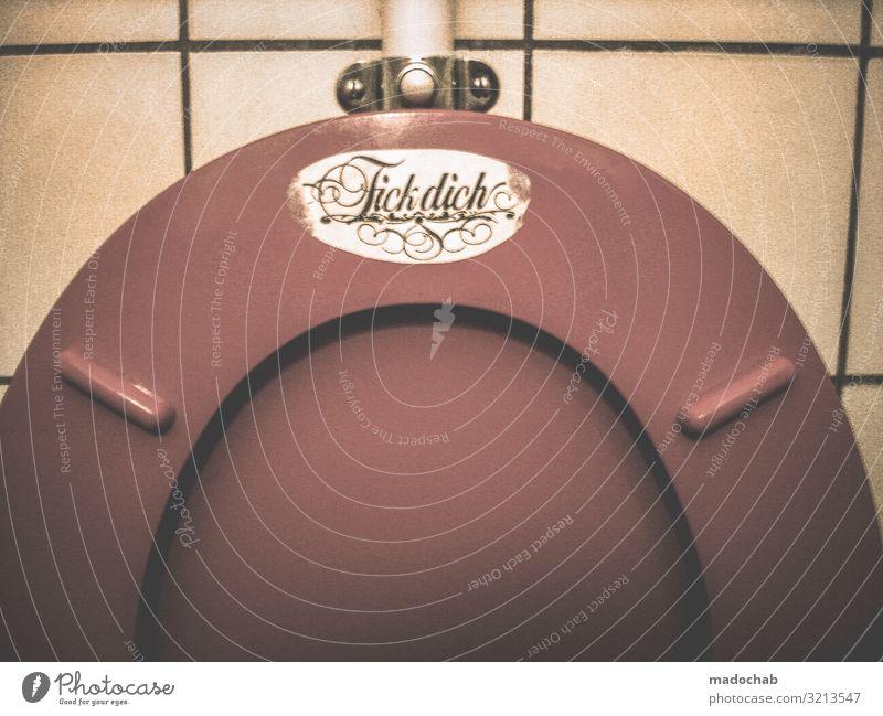 Stehpinkler Toilette WC Toilettenbrille WG Student Lifestyle Häusliches Leben Wohnung Innenarchitektur Dekoration & Verzierung Bad Zeichen Schriftzeichen