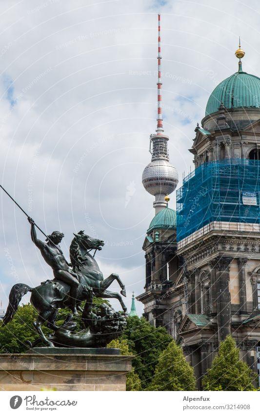 Vorsicht, scharf | Spitzen und Speere Skulptur Berlin Hauptstadt Stadtzentrum Sehenswürdigkeit Wahrzeichen Denkmal Berliner Fernsehturm