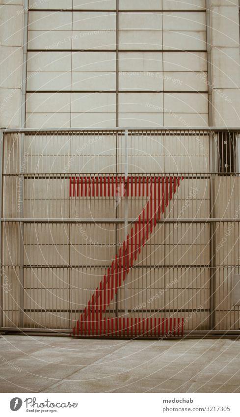 Sie haben ihr Ziel erreicht Industrieanlage Fabrik Tor Bauwerk Gebäude Architektur Mauer Wand Fassade Tür Zeichen Schriftzeichen Hinweisschild Warnschild Linie