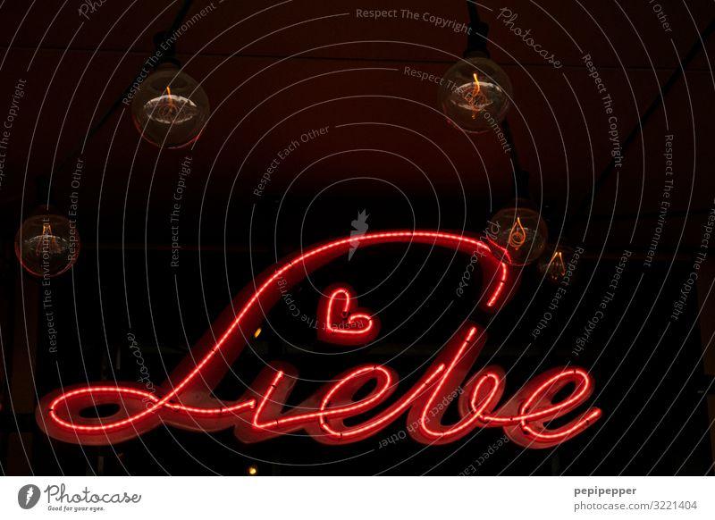 Liebe Freizeit & Hobby Nachtleben Valentinstag Zeichen Schriftzeichen Ornament Schilder & Markierungen Hinweisschild Warnschild Herz rot schwarz Gefühle