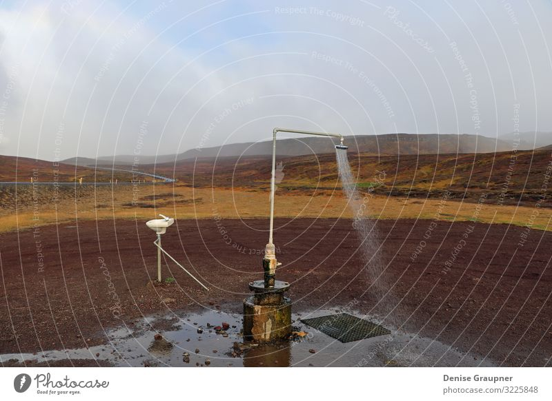 Shower in the free nature of Iceland Lifestyle Ferien & Urlaub & Reisen Sommer Strand Umwelt Natur Landschaft Klima Klimawandel Wetter Autobahn Island clouds