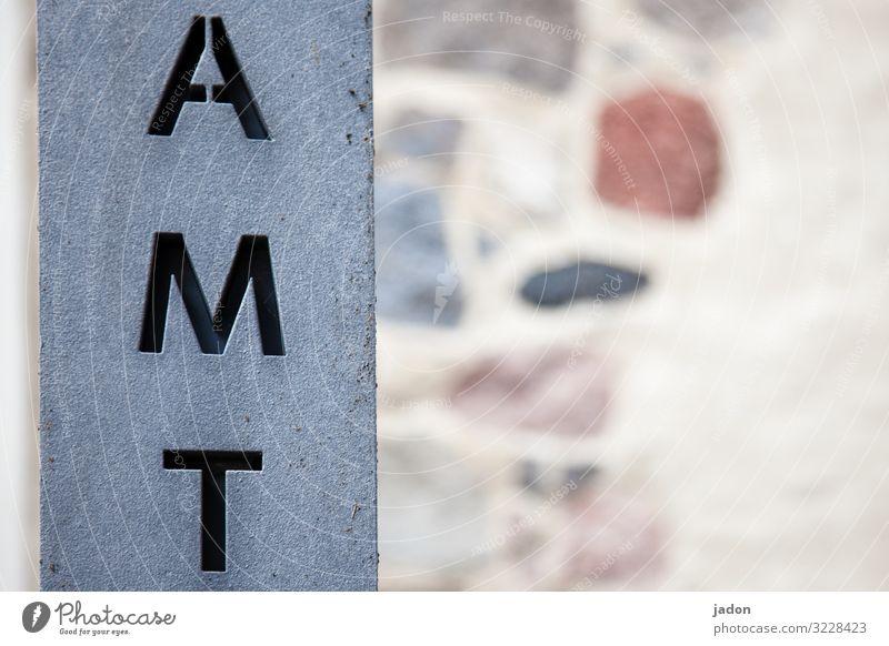 amtlich. Tafel Arbeit & Erwerbstätigkeit Büroarbeit Stadt Gebäude Mauer Wand Stempel Stahl Schriftzeichen Schilder & Markierungen Hinweisschild Warnschild kalt