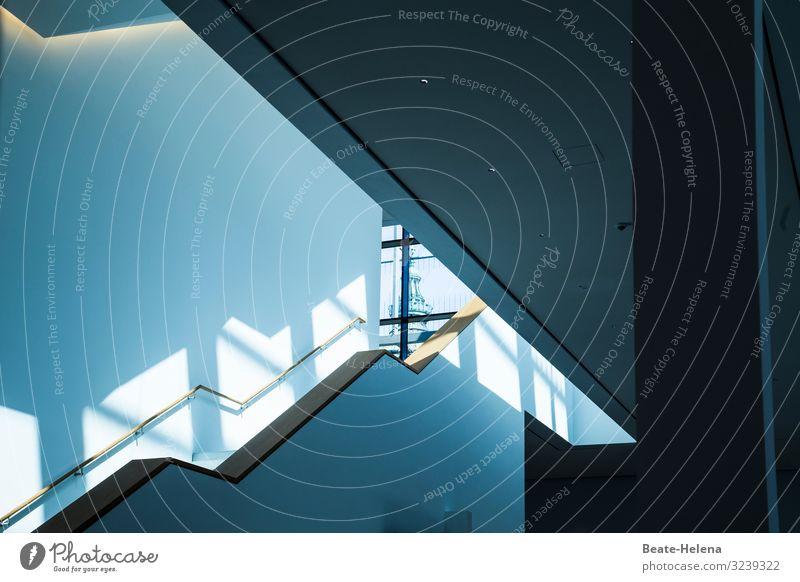 Lichtblicke schön Architektur Wand Wege & Pfade Gebäude Kunst Mauer außergewöhnlich Treppe Kommunizieren glänzend elegant Kultur Ordnung ästhetisch Perspektive