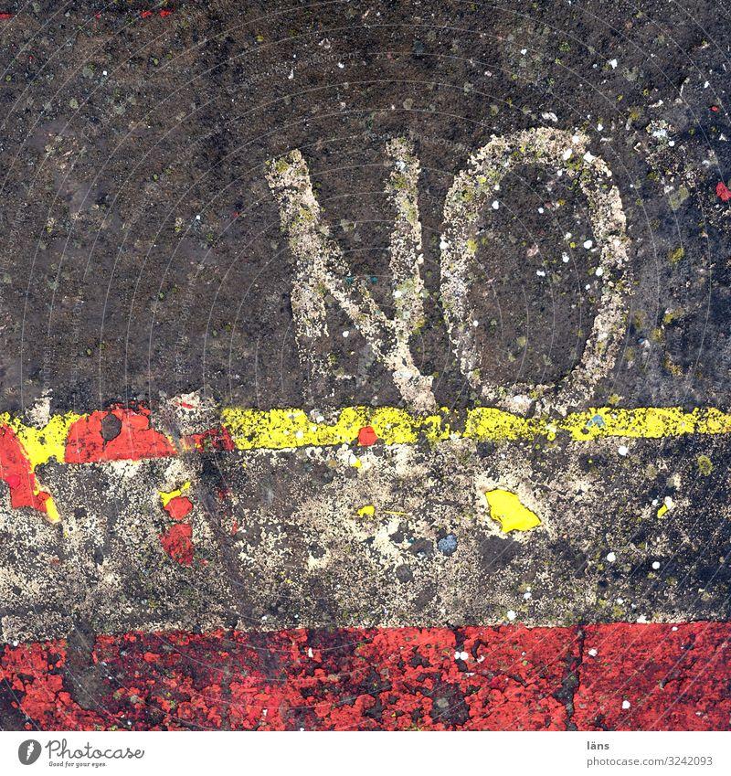NO Straße Wege & Pfade Schriftzeichen Ziffern & Zahlen außergewöhnlich Wandel & Veränderung No Nein Ablehnung Farbfoto Außenaufnahme Muster Menschenleer