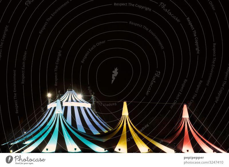 Zelte Freizeit & Hobby Nachtleben ausgehen Arbeitsplatz Zirkus Architektur Theater Tanzveranstaltung Fassade Linie Streifen mehrfarbig Farbfoto Außenaufnahme