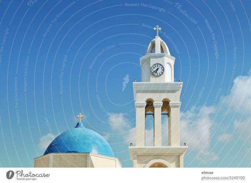 Santorini Ferien & Urlaub & Reisen Uhr Schönes Wetter Griechenland Dorf Kirche Kreuz hell historisch blau weiß Kraft Sicherheit Schutz Romantik Hoffnung Glaube
