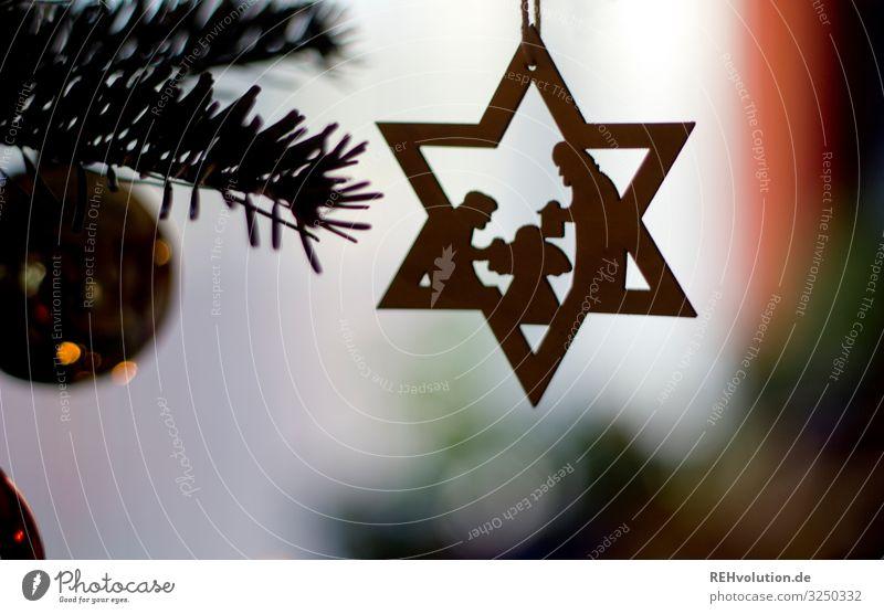 Weihnachtsanhänger Krippe Feste & Feiern Weihnachten & Advent Mensch maskulin 3 Baum hängen Kitsch Hoffnung Religion & Glaube Tradition Weihnachtskrippe