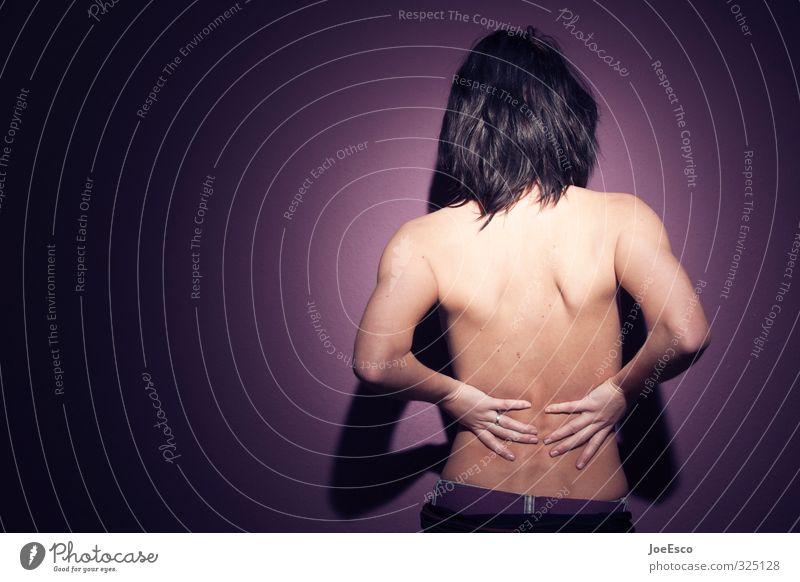 #325128 schön Körperpflege Gesundheit Gesundheitswesen Krankenpflege Wellness Erholung Massage Frau Erwachsene Mensch 18-30 Jahre Jugendliche stehen feminin