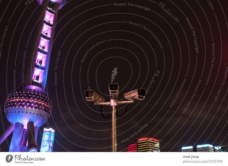 I spy -IV- Videokamera Überwachungskamera Shanghai China Stadtzentrum Oriental Pearl Tower beobachten Aggression Wachsamkeit Pünktlichkeit gewissenhaft