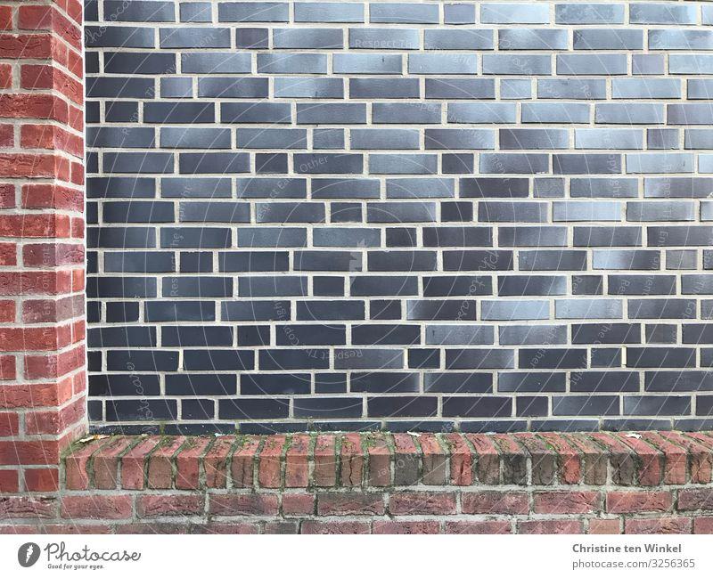 Mauern in unterschiedlichen Farben Wand Fassade authentisch außergewöhnlich hässlich einzigartig nah trist Stadt grau rot schwarz Langeweile Perspektive planen