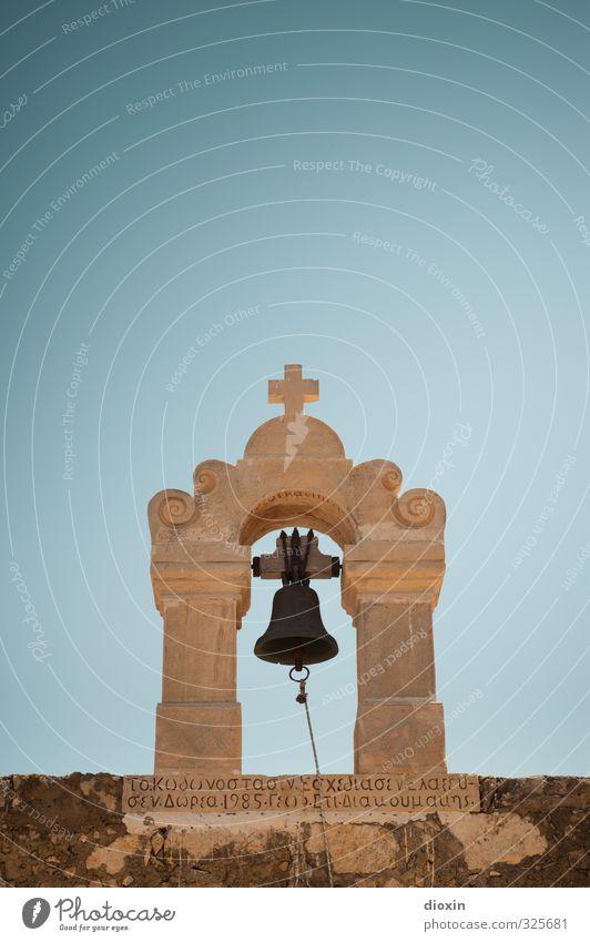 Kling, Glöckchen... Himmel Wolkenloser Himmel Schönes Wetter Griechenland Kreta Kirche Glocke Glockenturm Stein Metall Schriftzeichen Kreuz Glaube