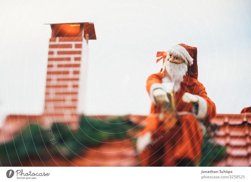 Weihnachtsmann passt nicht in Schornstein Feste & Feiern Weihnachten & Advent Warmherzigkeit friedlich Menschlichkeit Hoffnung Feiertag Weihnachtsdekoration