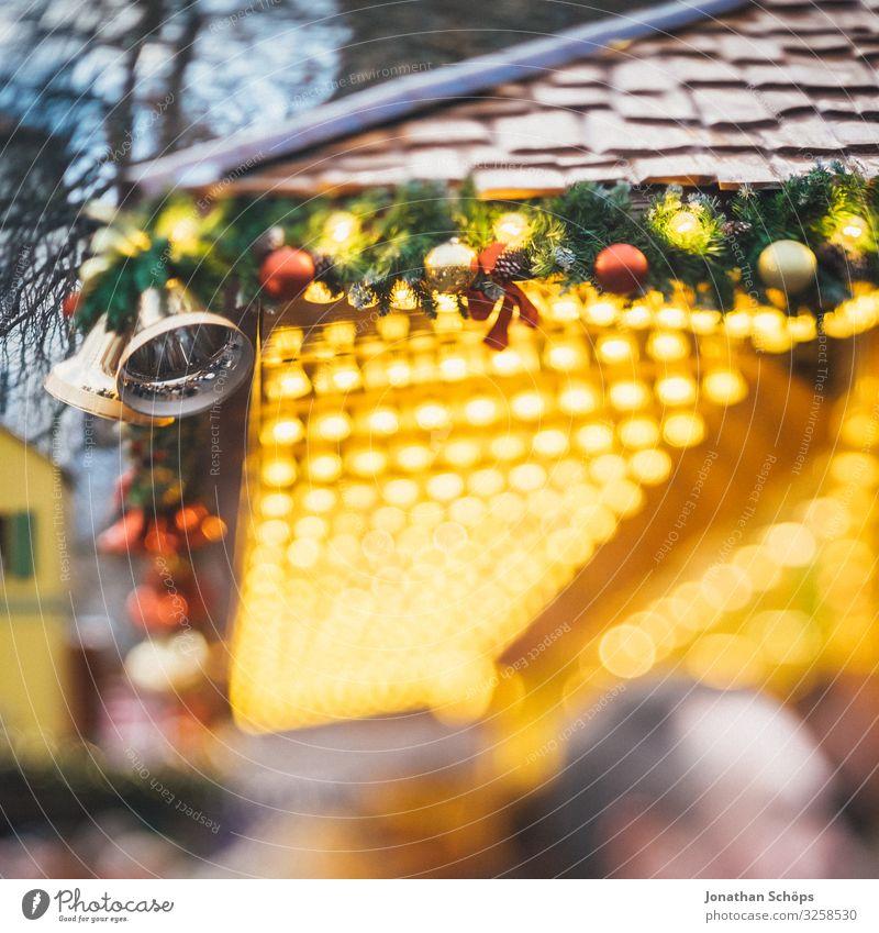 Erfurter Weihnachtsmarkt II Feste & Feiern Weihnachten & Advent Beleuchtung leuchten Warmherzigkeit friedlich Menschlichkeit Hoffnung Feiertag besinnlich