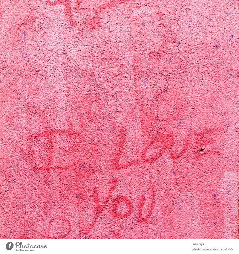 I Love you rot Graffiti Wand Liebe Mauer Schriftzeichen Liebeserklärung