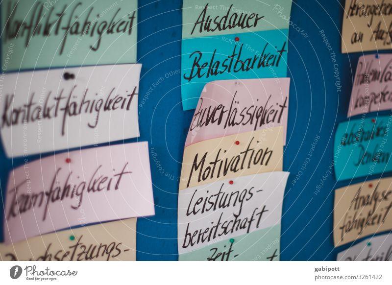 Deutsche Werte Papier Zettel Schriftzeichen Schilder & Markierungen Schutzschild mehrfarbig planen Team Teamwork Wissen Ausdauer robust Verlässlichkeit