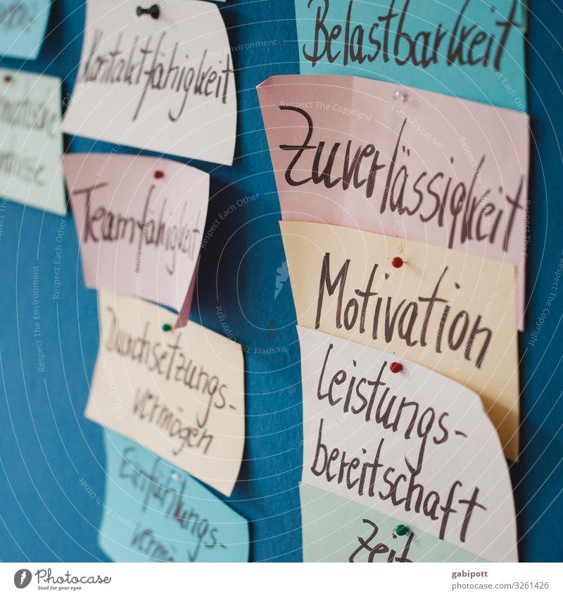Geschriebenes | Stellenausschreibung mal anders sprechen Business Schule Arbeit & Erwerbstätigkeit Büro Schriftzeichen Schilder & Markierungen Erfolg lernen