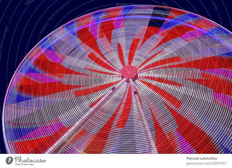 Schwung im Rund Technik & Technologie Himmel Freiburg im Breisgau Deutschland Europa Stahl Ornament glänzend außergewöhnlich blau rot Stimmung Freude