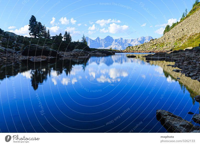 Spieglein, Spieglein... Ferien & Urlaub & Reisen Tourismus Ausflug Berge u. Gebirge wandern Spiegel Natur Landschaft Wasser Himmel Wolken Alpen See blau grau