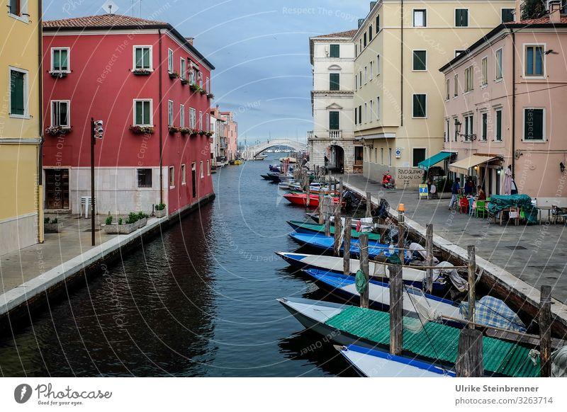 Privatparkplatz Ferien & Urlaub & Reisen Tourismus Ausflug Sightseeing Städtereise Chioggia Italien Europa Dorf Fischerdorf Kleinstadt Hafenstadt Stadtzentrum