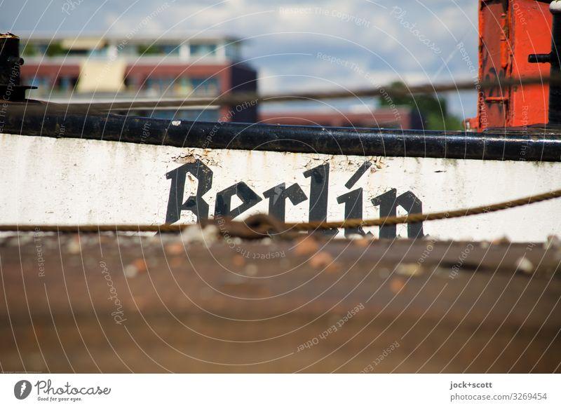 Anleger alt Sommer Wasserfahrzeug Schriftzeichen historisch Typographie Anlegestelle Stadthaus Name Lichtenberg