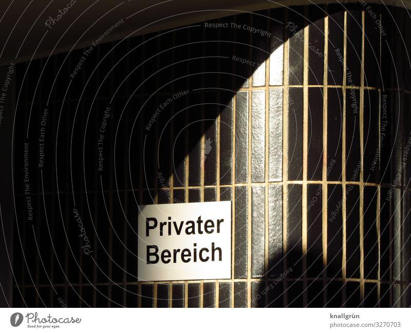 Privater Bereich Schriftzeichen Schilder & Markierungen Hinweisschild Warnschild Kommunizieren dunkel Neugier schwarz weiß Gefühle Wachsamkeit geheimnisvoll