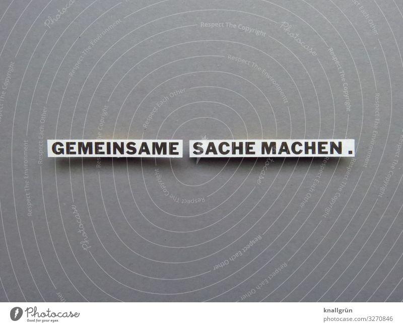 GEMEINSAME SACHE MACHEN. weiß schwarz Liebe Gefühle Zusammensein grau Schriftzeichen Kommunizieren Schilder & Markierungen Team Zusammenhalt Partnerschaft