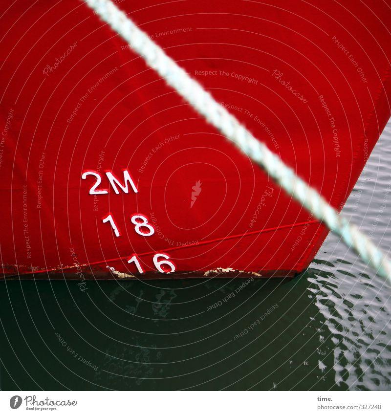 Rømø   Schiffometer Wasser Verkehr Verkehrsmittel Verkehrswege Güterverkehr & Logistik Schifffahrt Binnenschifffahrt Hafen Seil Wasserstandsanzeige Schiffsbug