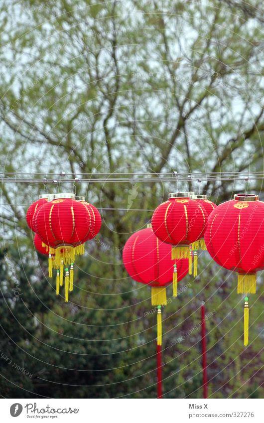 Chinese Garten Dekoration & Verzierung Party ausgehen Feste & Feiern leuchten China Restaurant Chinesisch Chinesisches Neujahrsfest Lampion Girlande Farbfoto