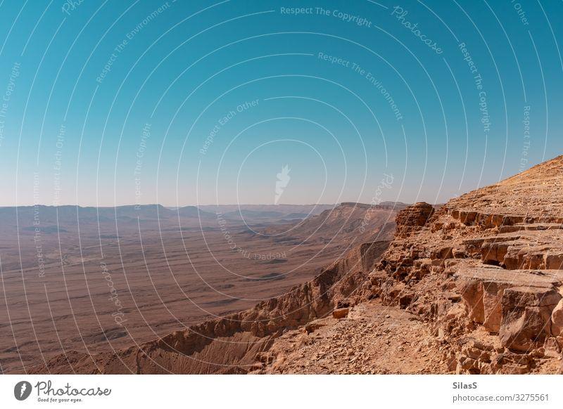 Negev 01 Himmel Natur blau Landschaft Wärme braun Felsen Sand Erde Schönes Wetter Hügel Urelemente Wolkenloser Himmel Wüste Schlucht Israel