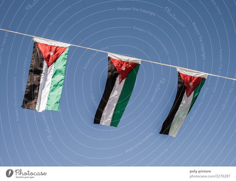 3 Jordanische Flaggen wehen in der Sommersonne Ferien & Urlaub & Reisen Tourismus Ausflug Abenteuer Ferne Sightseeing Städtereise Sommerurlaub Sonne Amman Stadt