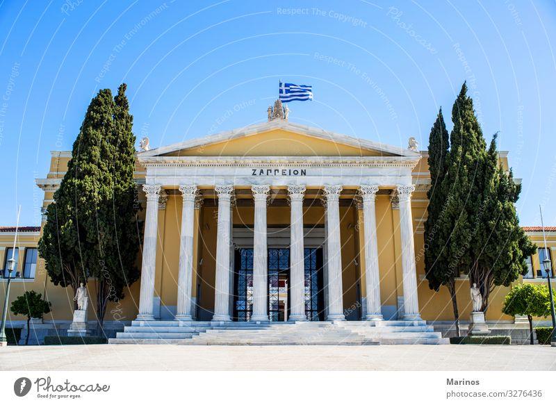 Zappeion Megaro in Athen Ferien & Urlaub & Reisen Tourismus Sightseeing Ausstellung Himmel Palast Gebäude Architektur Denkmal alt gelb zappeion Griechenland