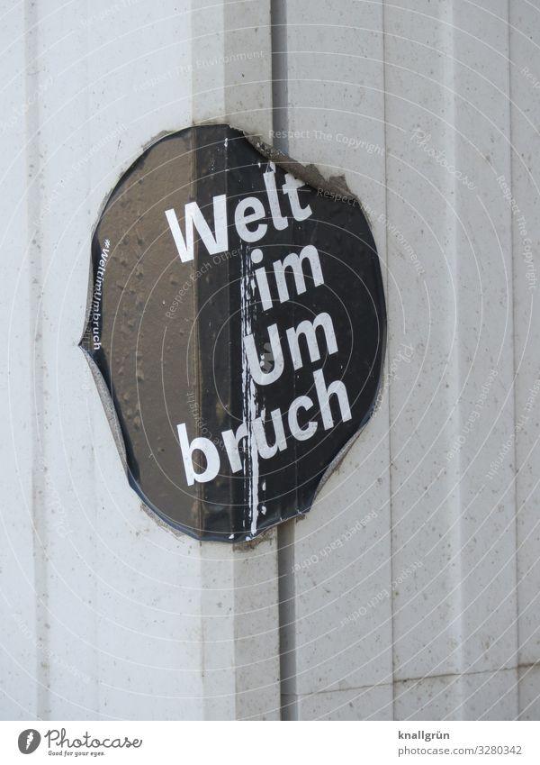 Welt im Umbruch Verteiler Etikett Schriftzeichen Schilder & Markierungen Kommunizieren kaputt grau schwarz weiß Gefühle Sorge Angst Zukunftsangst Verzweiflung