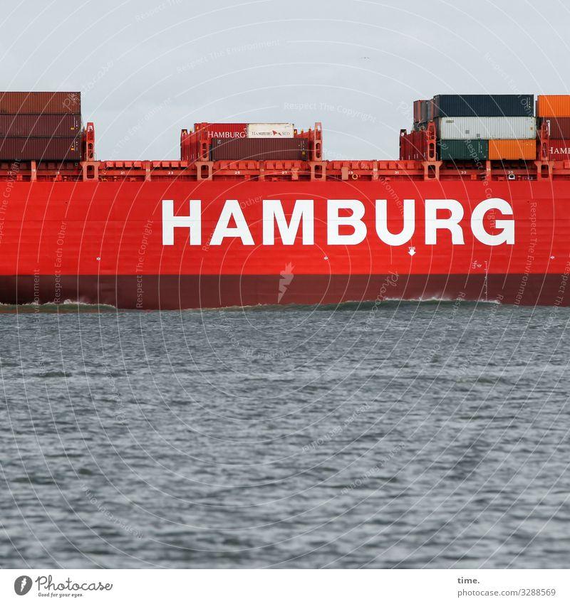 Materialträger auf Trägermaterial (2) container metall eisen tageslicht blech gestapelt linien streifen rot schwer materialträger stauraum ladung wasser elbe