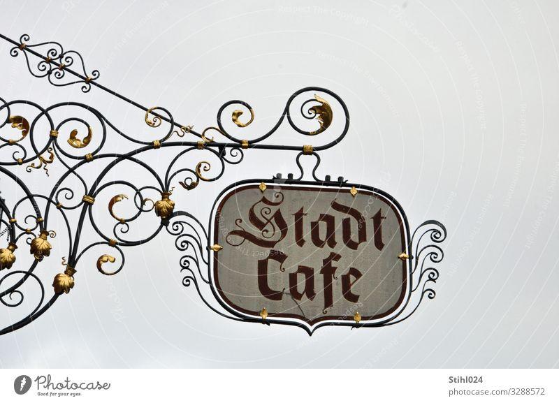 "schmiedeeisernes Ladenschild ""Stadtcafé"" Ernährung Kaffeetrinken Café Ausflug Städtereise Füssen Reklameschild Schilder & Markierungen Hinweisschild Warnschild"