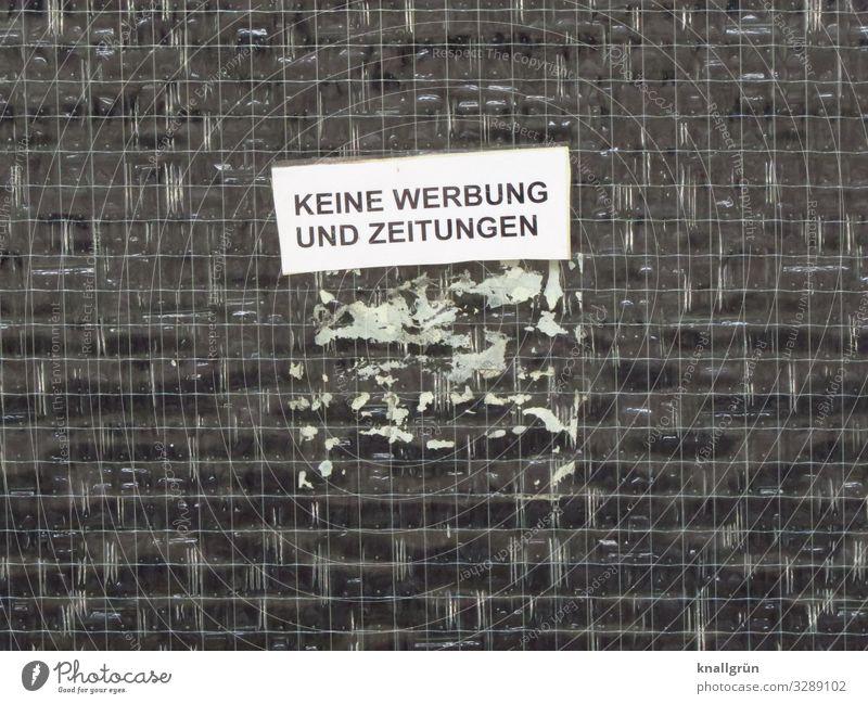 KEINE WERBUNG UND ZEITUNGEN Haus Tür Drahtglastür Schriftzeichen Schilder & Markierungen Hinweisschild Warnschild Kommunizieren grau schwarz weiß Etikett