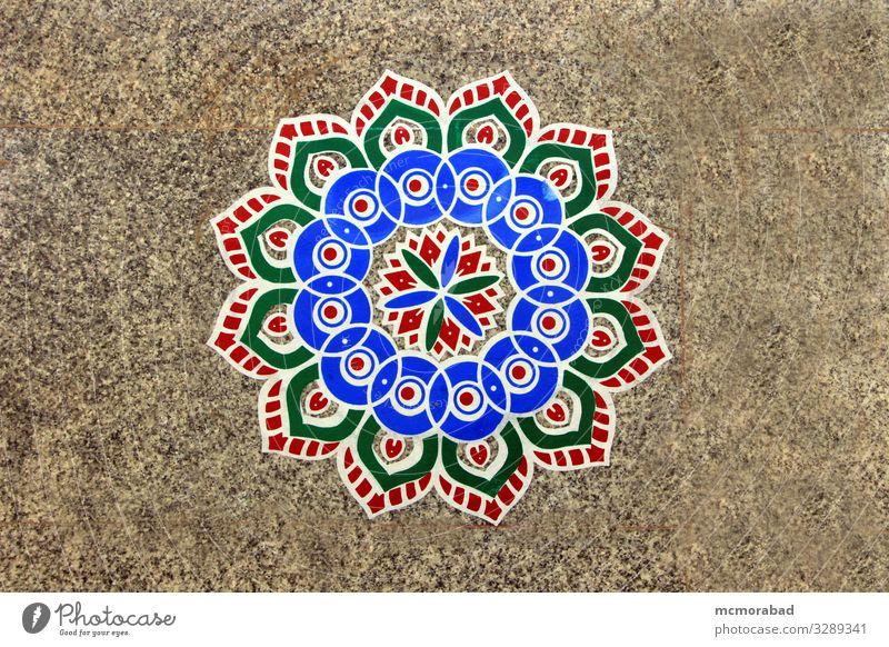 Rangoli-Muster auf dem Boden Design Kunst blau gelb grau grün rot Farbe horizontal Mosaik Fliesen u. Kacheln Bodenbelag Etage Nachbildung aufgedruckt bunt