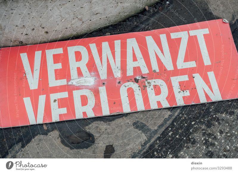 Sind wir nicht alle...? Plakat Müll Schriftzeichen Schilder & Markierungen dreckig trashig Stadt Angst Überwachung Umweltverschmutzung Verfall Verzweiflung