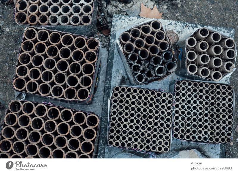 Wer braucht den Scheiss? Umwelt dreckig Silvester u. Neujahr Müll trashig Umweltschutz Feuerwerk Umweltverschmutzung