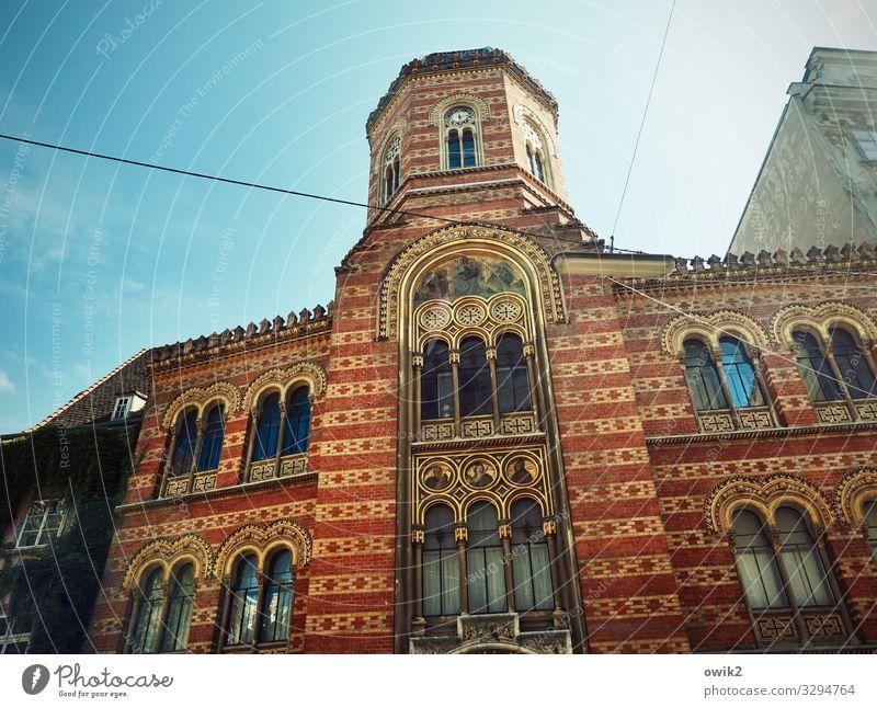 Wien, St. Georg Wolkenloser Himmel Kirche Bauwerk Gebäude Orthodoxie Orthodoxe Kirchen Kirchturm exotisch Maurisch Mauer Wand Fassade Fenster Sehenswürdigkeit