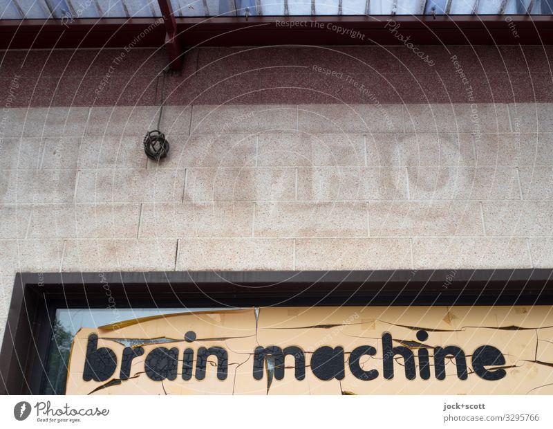 Brain Machine Handel Elektronik lost places Berlin Ladengeschäft Schaufenster Beschriftung Werbeschild Wort Typographie Englisch Denken einzigartig oben retro