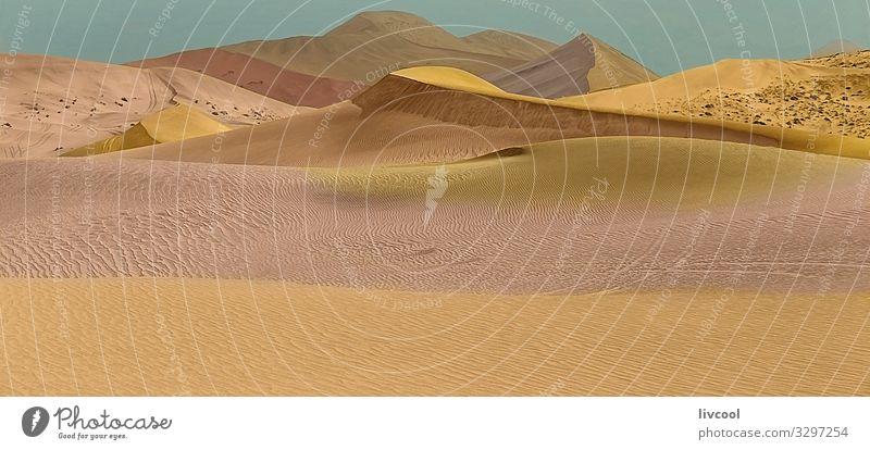 Wüstendünen, Porzellan Erholung Landschaft Sand Himmel Wolken Park Einsamkeit Frieden China Hotan wüst Tarim Xinjiang uigur Asien Karakax Yurungkash