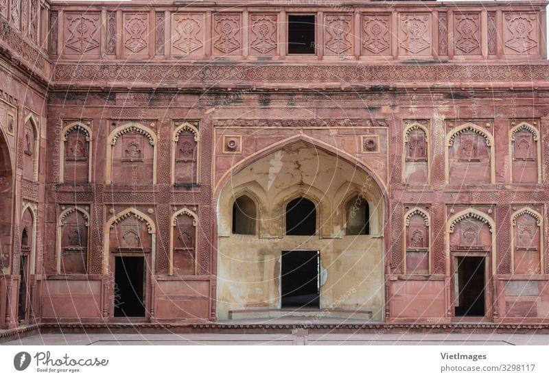 Agra Fort in Agra, Indien Tourismus Kultur Himmel Stadt Palast Burg oder Schloss Architektur Denkmal alt blau rot Sicherheit Geborgenheit antik Bogen Asien