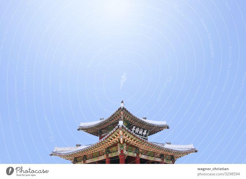 Suwon Design Ferien & Urlaub & Reisen Tourismus Sommer Erholung achtsam Gelassenheit einzigartig Tradition suwon hwaseong fortress Tourist Königlich colorful