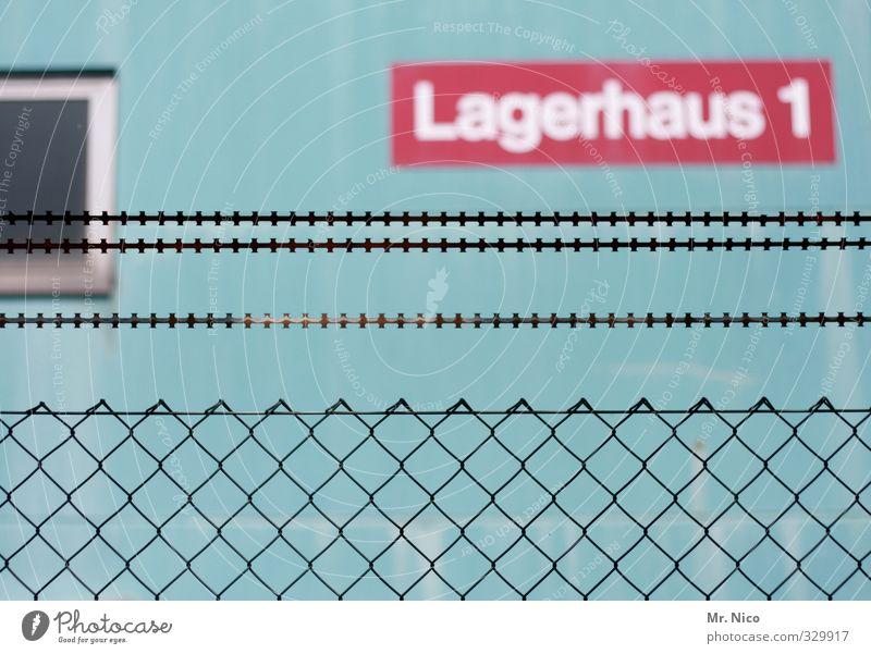 Lagerhaus 1 Arbeit & Erwerbstätigkeit Arbeitsplatz Fabrik Handel Güterverkehr & Logistik Gebäude türkis Lagerhalle Zaun Sicherheit Stacheldraht Fassade