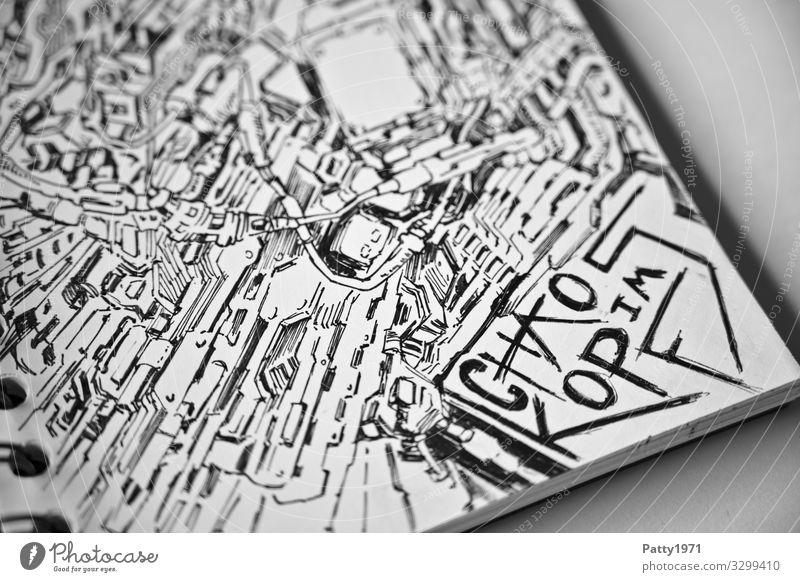 Bizarre, abstrakte Formen und Strukturen in ein Skizzenbuch gezeichnet Kunst Kunstwerk Zeichnung Sketchbook nerdig trashig Gefühle Irritation bizarr chaotisch