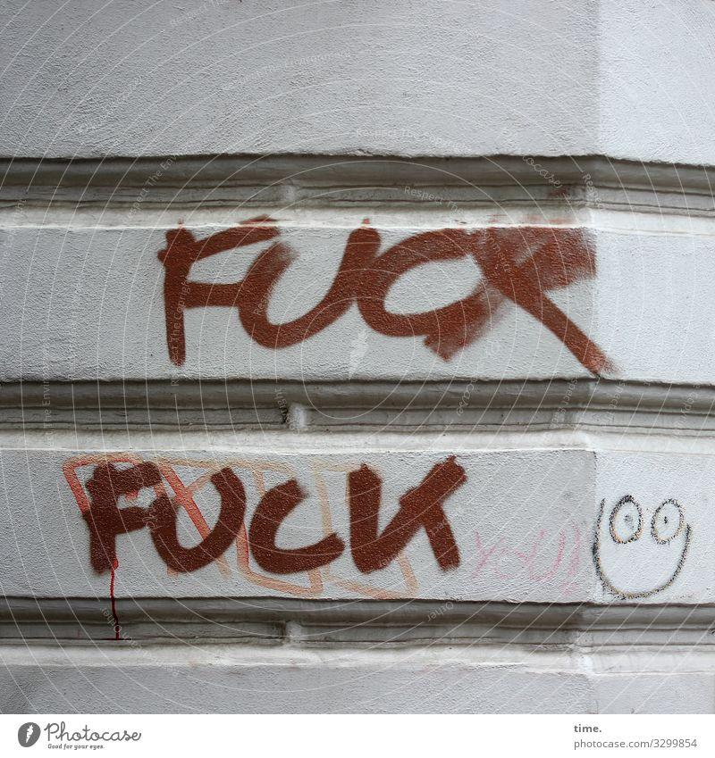 Bitte wiederholen Sie das Passwort | Geschriebenes Haus Leben Graffiti Wand Mauer Stein Fassade Stimmung Design Dekoration & Verzierung Schriftzeichen
